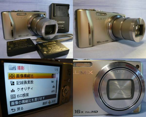 【赤外線改造カメラ】 DMC-TZ20 光学16倍  純正電池2個・純正充電器等付! お勧め! ★特価★ 送料¥510~