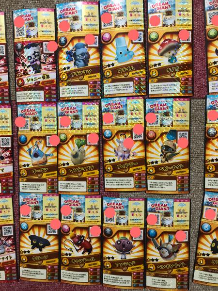 スナックワールド ジャラステ トレジャラ SG スーパーグレートレア スキル あり 宝くじ 付き カード 星3 レア 全37種37枚_画像3