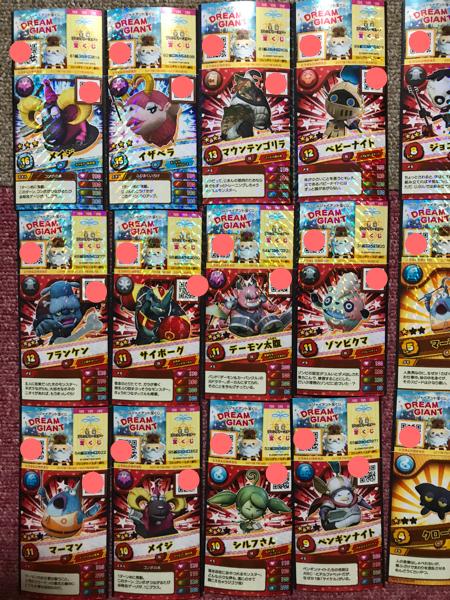 スナックワールド ジャラステ トレジャラ SG スーパーグレートレア スキル あり 宝くじ 付き カード 星3 レア 全37種37枚_画像2