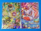 スーパードラゴンボールヒーローズ 5弾 UR アラク SR ジャネンバ 新品未使用 即決有り