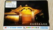◆名古屋市交通局『平成29年~ 夏特割ドニチエコきっぷ(名古屋城本丸御殿)』使用済み