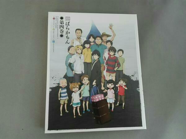 (Blu-ray Disc)ばらかもん 第四巻 グッズの画像