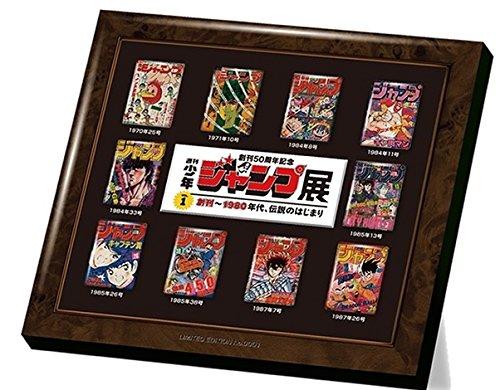 【1円~】週刊少年ジャンプ展VOL.1 限定ピンズセット付前売通常券 セブンネット限定 シリアルナンバー入り