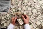 あなたの資金を1年で4,096倍に増加させる非仮想通貨系爆裂増加手法のご紹介!!