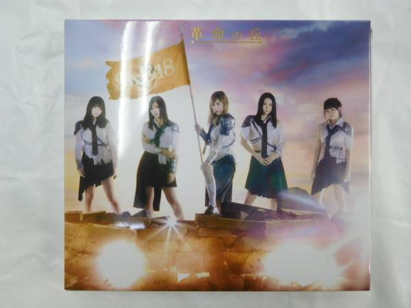 ★SKE48 革命の丘 TYPE-A 3CD + DVD