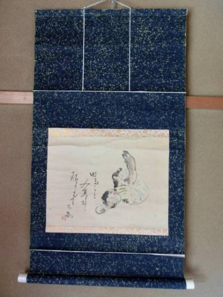 掛軸■松茸 きのこ 石式 紙本 茶掛け 秋 掛け軸 肉筆 古美術 骨董品■(26)_画像2