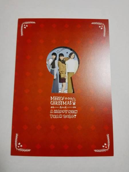 Perfume グリーティングカード PTA限定 2015-2016 クリスマス ライブグッズの画像