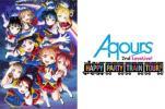 ラブライブ! サンシャイン!! Aqours 2nd LoveLive! HAPPY PARTY TRAIN TOUR 8/19日 神戸ワールド記念ホール 1枚