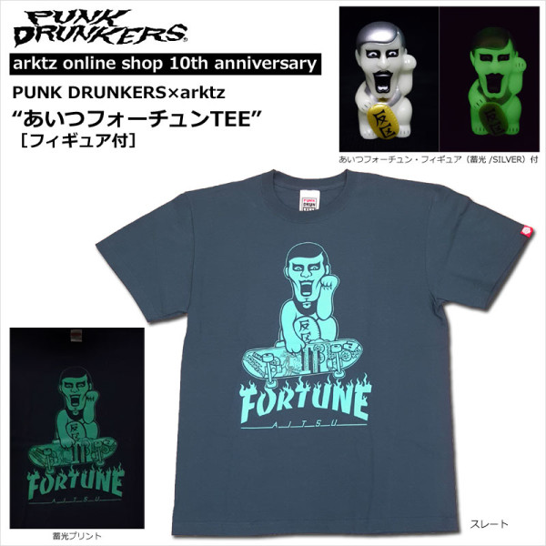 新品 10TH arktz アークティーズ × PUNK DRUNKERS PDS パンクドランカーズ あいつフォーチュン + Tシャツ SLATE M_画像1