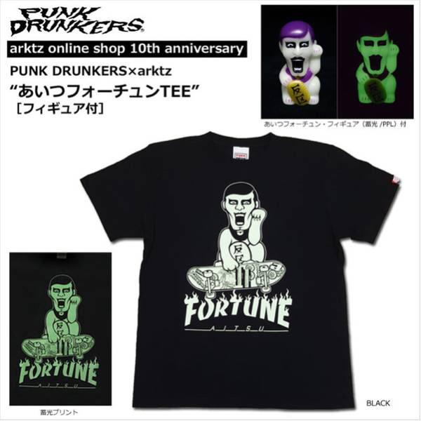 新品 10TH arktz アークティーズ × PUNK DRUNKERS PDS パンクドランカーズ あいつフォーチュン + Tシャツ BLACK M_画像1