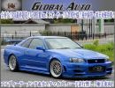 * super rare!R34GT-R V-SPECⅡNur!1/1000! Bay side blue!Z-TUNE specification full aero!1 owner! indoor keeping * rain unused! finished times eminent vehicle!
