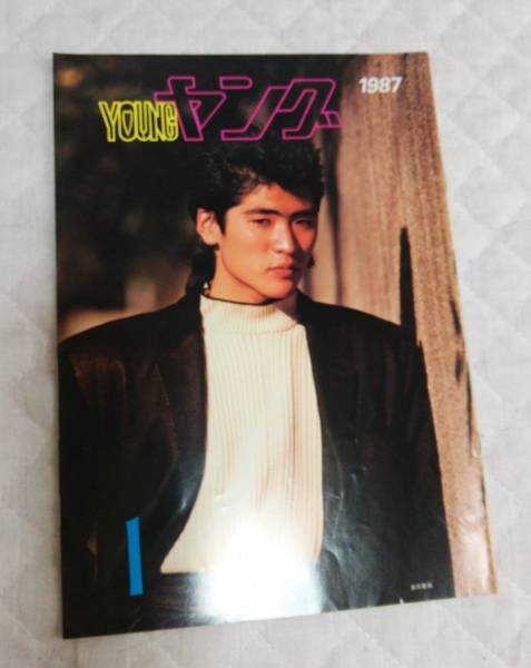 YOUNG/young 87/1 changing faces
