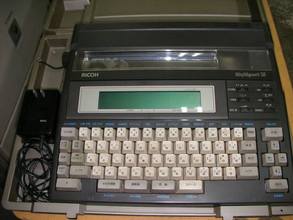 Ricoh liquid crystal word processing My report 15 RICOH my Riport series those days