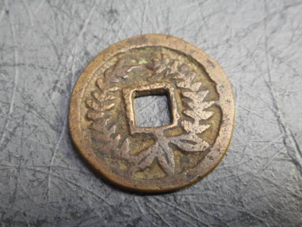 絵銭 詳細不明 約2.2cm 約4.0g 古銭⑮