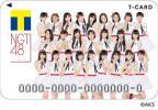 希少新潟TSUTAYA限定販売終了品★NGT48×Tカード新品未開封未登録★萩野由佳、北原里英、本間日陽、中井りか、高倉萌香、AKB48、HKT48