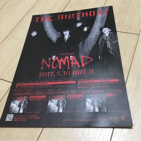 ザ・バースデイ the birthday アルバム cd 発売 告知 チラシ 2017 nomad 9th album チバユウスケ ミッシェルガン・エレファント