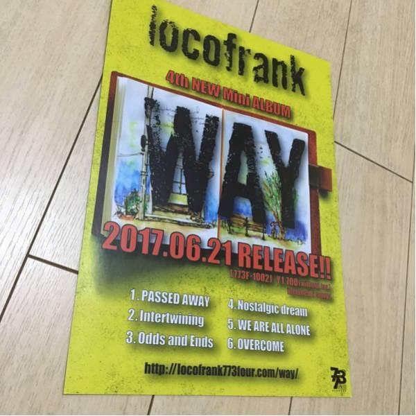 locofrank ロコフランク cd 発売 告知 チラシ 2017 way 4th ミニ アルバム