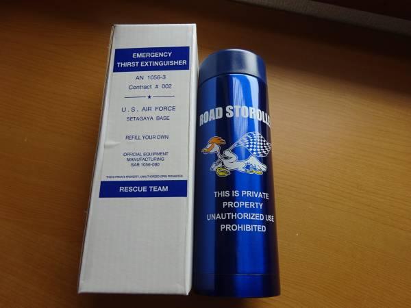 世田谷ベース 所 S.E.A.F. EMERGENCY THIRST EXTINGUISHER 水筒 ロードストローラー  ブルー 新品