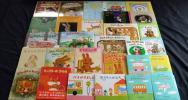 ♪人気作品多数♪赤ちゃんからの読み聞かせ~絵本90冊♪