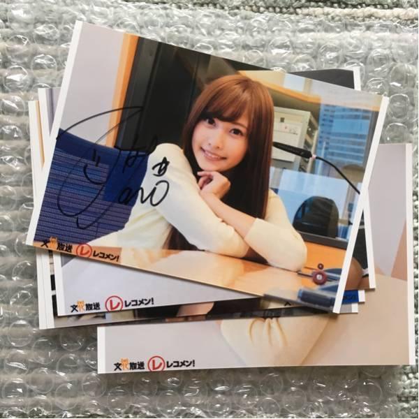 佐野ひなこサイン入り生写真1枚+サインなし生写真4枚 グッズの画像