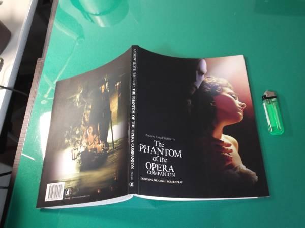 出M484★ 洋書 オペラ座の怪人 The Phantom Of The Opera Companion 送料164円