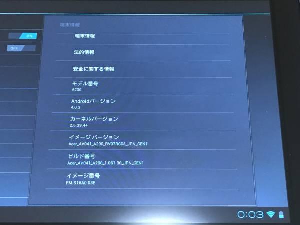 Acer ICONIA TAB A200 極上品_画像3