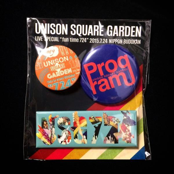 【公式完売!UNISON SQUARE GARDEN 724 缶バッジ セット】ユニゾンスクエアガーデン 缶 バッジ グッズ 限定 724