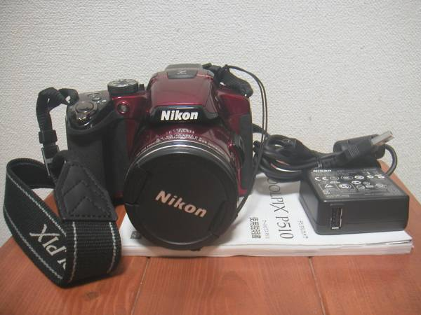 Nikon COOLPIX P510 レッド