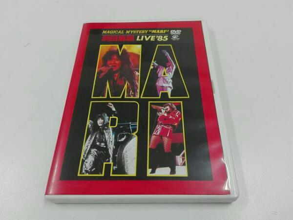 "MAGICAL MYSTERY""MARI浜田麻里 LIVE'85 ライブグッズの画像"