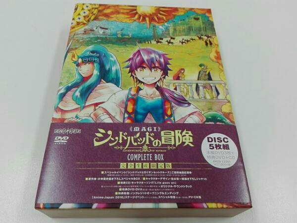 マギ シンドバッドの冒険 COMPLETE BOX(完全生産限定版) グッズの画像