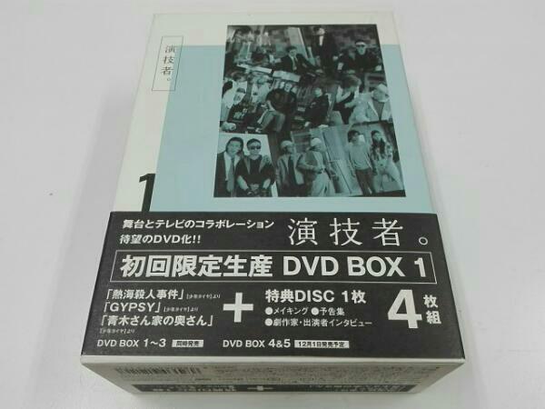 演技者。DVD-BOX 1(初回限定生産版) 少年隊 コンサートグッズの画像