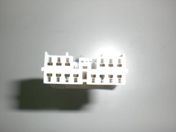 新品 未使用 スズキ12P車に三菱 純正 14P オーディオ ミツビシ 変換 コネクタ アンテナ カプラ コード ハーネス ネコポス対応 即配 3_画像2
