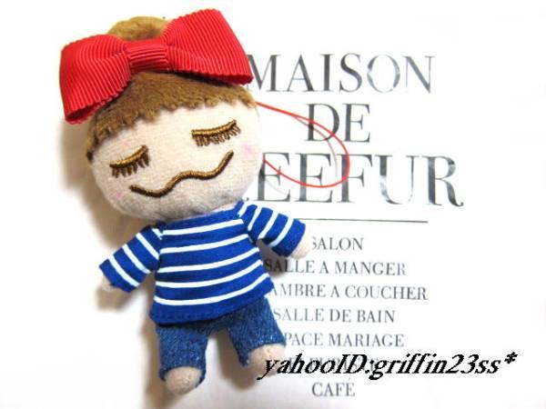 即決★MAISON DE REEFURメゾンドリーファー梨花人形ストラップ*赤リボン
