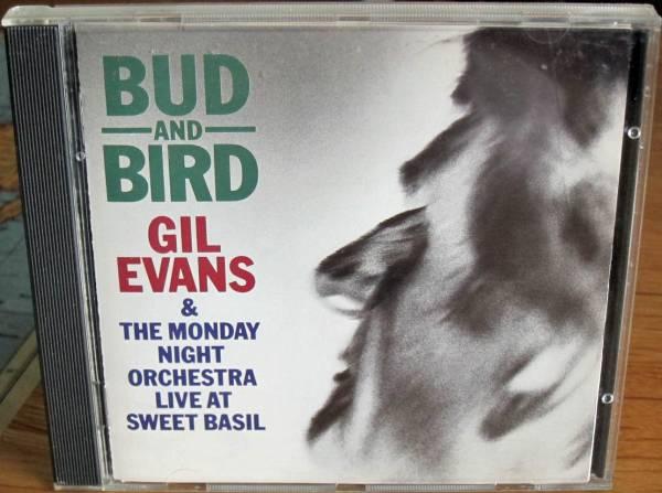 【中古CD】 Gil Evans / Bud and Bird