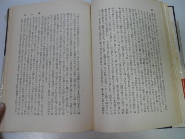 の すすめ 諭吉 学問 福沢