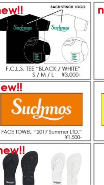 suchmos サチモス ライブ会場限定Tシャツ