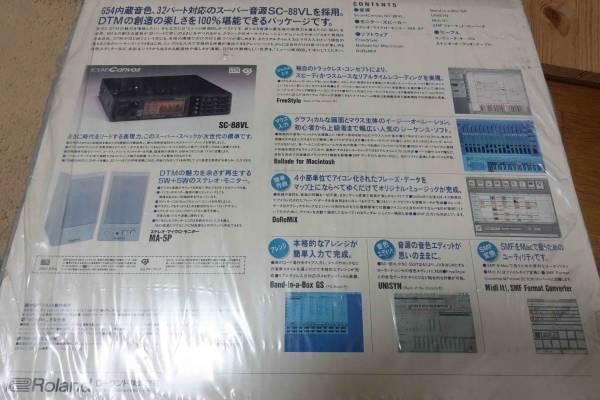 新品 ローランド ミュージ郎 Roland  DTM-88VLA2  未使用品 MA-5P + SC-88VL セット 1円~_画像3