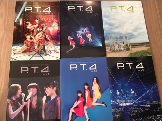 perfumeファンクラブ PTA マガジンVOL1~6 セットでどうぞ パフューム ライブグッズの画像