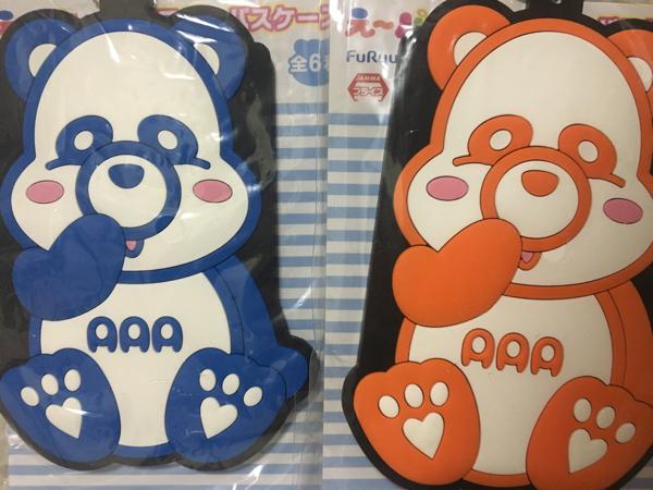 AAA え~パンダ ラバーパスケース2点セット 西島隆弘 與真司郎 橙 青 たかじろ ライブグッズの画像