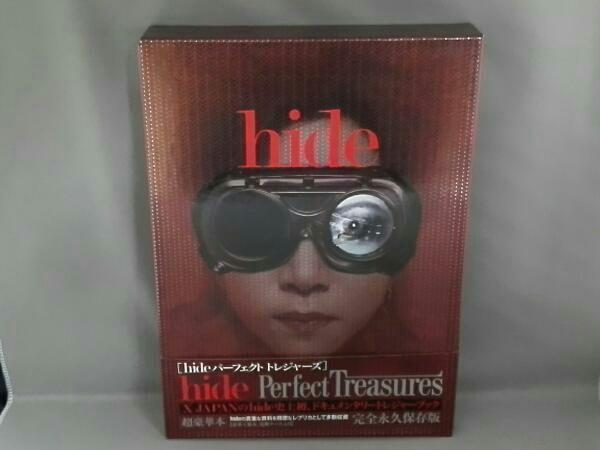 hide Perfect Treasures [hide パーフェクト トレジャーズ]