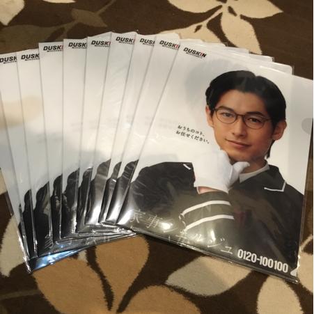 送料無料 ダスキン 家事シェルジュ 非売品 クリアファイル 10枚セット ディーンフジオカ グッズの画像