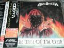 Helloween / The Time of the Oath '96年作国内帯付
