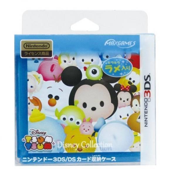 新品 MAXGAMES 3DSカード収納ケース カードポケット8 ツムツム