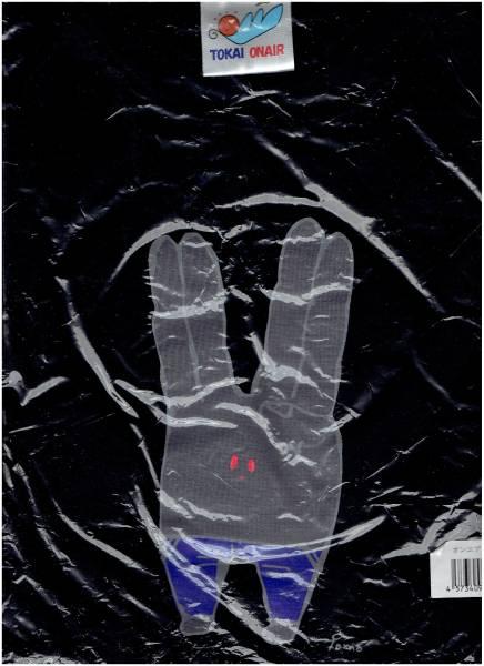 先着即決 東海オンエア Tシャツ ver.0 ブラック Lサイズ 新品 検索 Amaryllis Bomb BEMA quad4s カイワレハンマー imiga