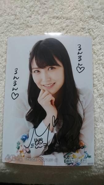 AKB48 2017.07 ① チームA 白間美瑠 生写真 レア・サイン入り  ライブ・総選挙グッズの画像