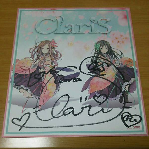 【送料無料】【美品】ClariS 直筆サイン色紙