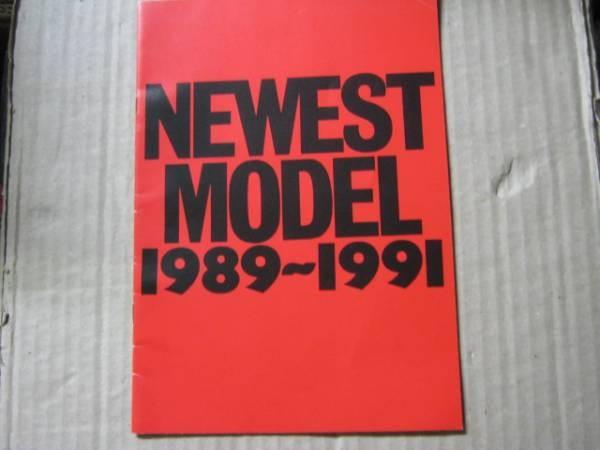 NEWEST MODEL ニユーエストモデル / 1989-1991 特典写真集 SOUL FLOWER UNION