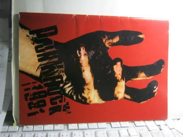 PUNK ROCK91パンフDISCHARGE SHAM69 G.B.H STIFF LITTLE FINGERS