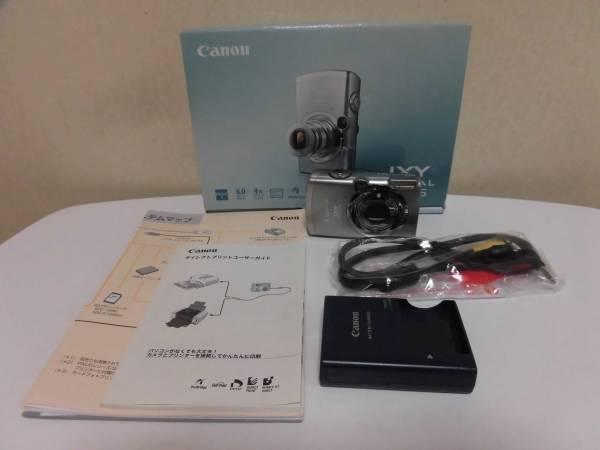 中古★Canon デジタルカメラ IXY (イクシ) DIGITAL 800 IS