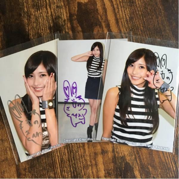 【希少】佐野ひなこ 直筆サイン入り 生写真 3枚 セットカレンダー 特典 コンプ